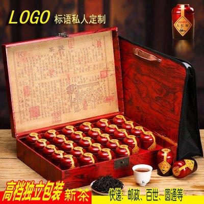 新茶送礼高档礼盒套装武夷岩茶大红袍300克