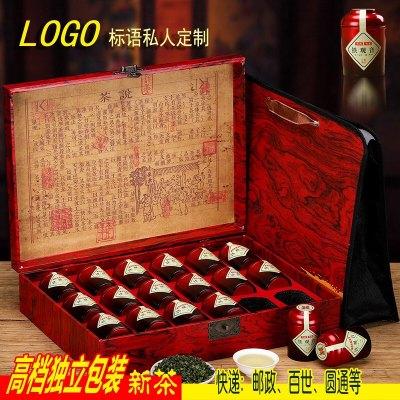 新茶送礼高档礼盒装乌龙茶正宗安溪铁观音500克