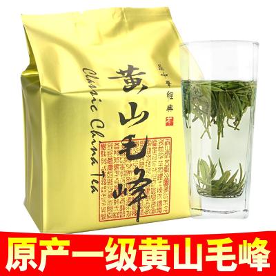 2020新茶上市 茶叶绿茶嫩芽正宗雨前黄山毛峰50g春茶毛尖高山茶0