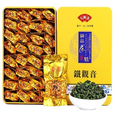 茶叶 铁观音【获茶王赛金奖】安溪2020新茶特级兰花香礼盒装500g