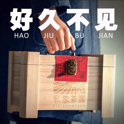安溪茶叶铁观音特级兰花香2020新茶浓香型高档送礼乌龙茶盒装500g