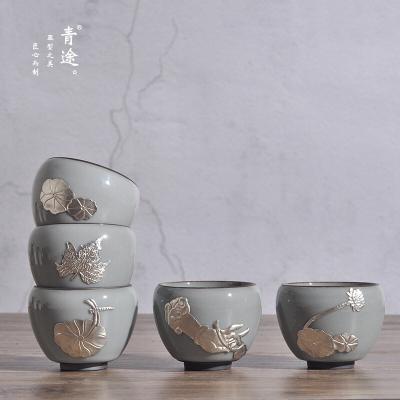 宋代官窑铁胎镶银杯大号主人杯茶盏杯创意陶瓷功夫品茗杯个性单杯