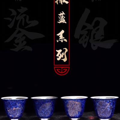 描金宝石蓝茶杯单个鎏银创意个人杯家用主人杯窑变复古功夫品茗杯