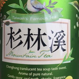 台灣杉林溪高山烏龍茶,150克裝,入口層次豐富,茶湯翠綠清透。假一賠十