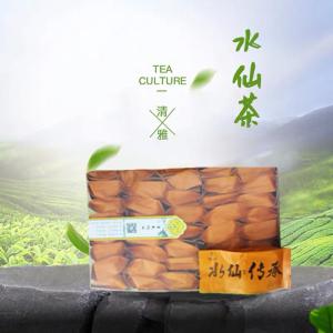 漳平水仙初秋茶