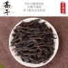 果香肉桂茶特级正宗大红袍武夷岩茶正岩口粮茶叶浓香型500g