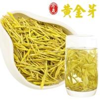 珍藏黄金芽2021新茶安吉白茶正宗浙江高级黄金茶叶绿茶浓香多规格