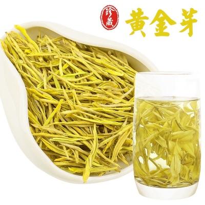 珍藏黄金芽2020新茶安吉白茶正宗浙江高级黄金茶叶绿茶浓香多规格