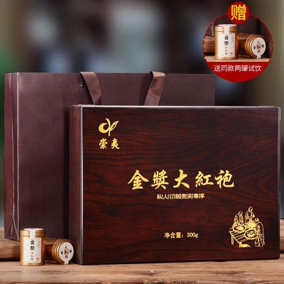 金奖大红袍茶叶肉桂礼盒装特级乌龙茶浓香型送礼武夷岩茶小罐装