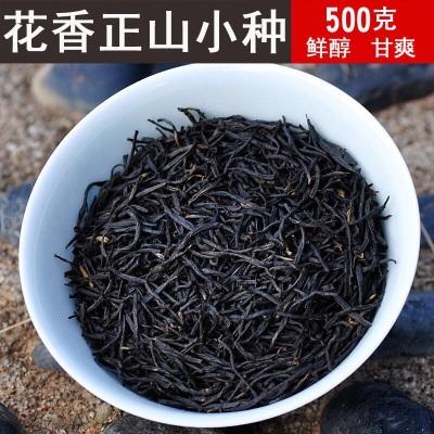 正山小种,茶叶是用松针或松柴熏制而成,有着非常浓烈的香味。因为熏制的原