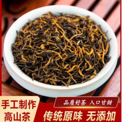 茶农新鲜制炒出来的,新款上市每道制作工艺由经验丰富制炒,回甘鲜口,关键