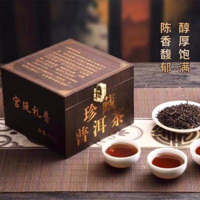 2006年普洱茶散茶云南勐海宫廷潽洱荼熟茶珍藏普洱茶木盒500克