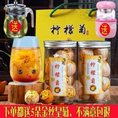 柠檬菊柠檬菊花茶菊柠红小红茶小柠红茶金丝皇菊花茶叶100-500g
