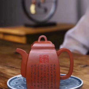 宜兴紫砂壶汉方壶原矿底槽清容量370胡敖君手工制作