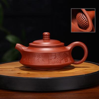 宜兴紫砂壶大红袍舍得壶容量150球孔出水有内壁章手工制作
