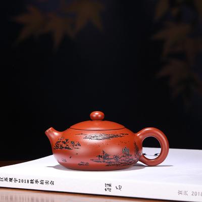 宜兴紫砂壶大红袍容量200山水扁西施壶