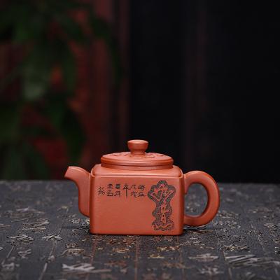 宜兴紫砂壶四方如意壶原矿大红袍容量120出水12孔手工制作