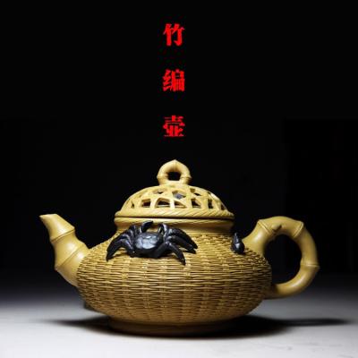 宜兴紫砂壶容量1000原矿段泥竹编壶手工制作黑色螃蟹螺蛳都是紫砂