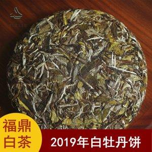2019年福鼎白茶白牡丹饼300g高山日晒福建茶叶老白茶饼