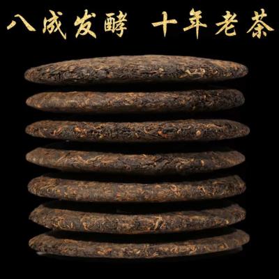 8年正品云南普洱茶熟茶饼七子饼古树357g老普洱陈年熟茶暖胃熟普