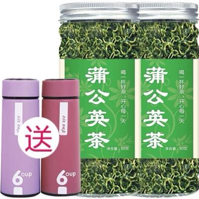 【买1发3】长白山蒲公英茶蒲公英根茶水果茶玫瑰菊花茶40-150克