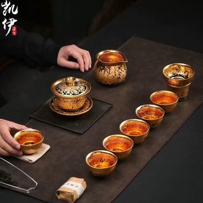 建盏24K金盏盖碗泡茶碗天目窑变三才盖碗泡茶金杯子功夫茶手抓碗
