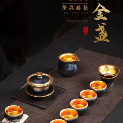 蓝麒麟建盏茶具24K金盏盖碗茶具套装家用金油滴天目窑变陶瓷茶具