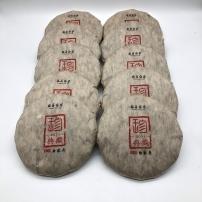 10饼 2011年 福鼎白茶 古树茶白牡丹