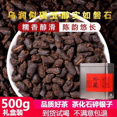 碎银子云南普洱茶熟茶糯米香茶老茶头茶叶茶化石罐装礼盒500g