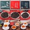 武夷山大红袍肉桂老枞水仙组合乌龙茶武夷岩茶茶叶礼盒装