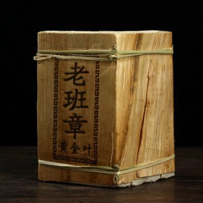 云南普洱茶 老班章 黄金叶 生茶 1包4块1公斤