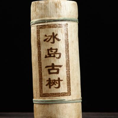 云南普洱茶 生茶 大树茶柱  小龙柱 迷你 竹筒生茶500克