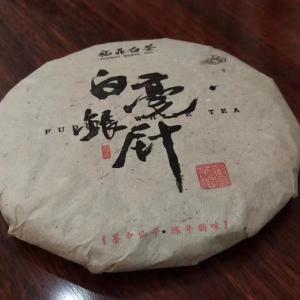 2012年福鼎老白毫银针糯香