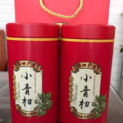 新会小青柑普洱茶熟茶陈皮柑普茶新会生晒小青柑1斤两罐500克包邮