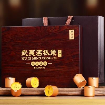 武夷山岩茶30款大红袍茶叶武夷茗枞策录铁罗汉北斗250g小罐礼盒装