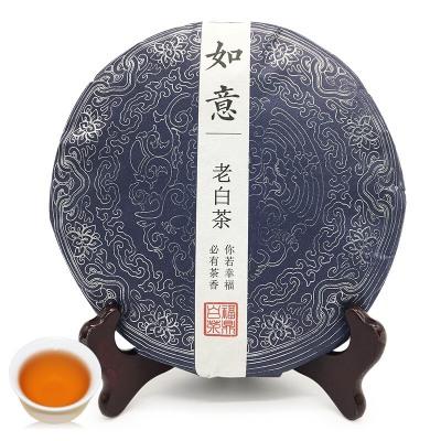 2015年福鼎白茶老白茶饼贡眉饼高山白茶枣香茶叶陈年350g