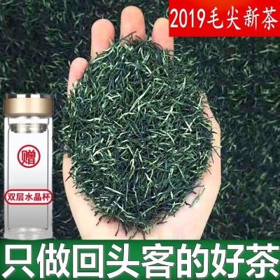 毛尖茶叶2020新茶茶叶信阳绿茶春茶散装明前手工嫩芽浓香耐泡茶500克