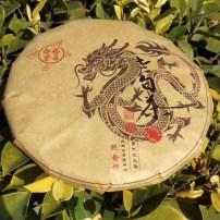 1997年纪念版老白茶