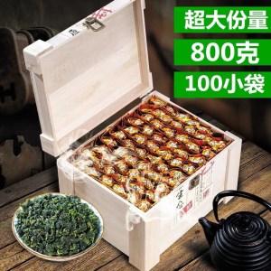 一级铁观音浓香型兰花香2019新茶正宗高山乌龙茶茶叶礼盒装800g