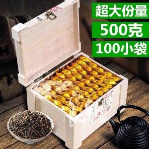 武夷山桐木关 一级金骏眉 正宗蜜香金俊眉红茶新茶茶叶礼盒装500g
