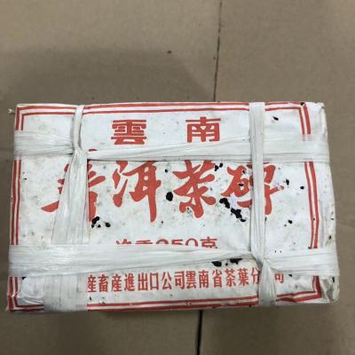 2006年中茶7581砖 陈年熟茶普洱茶叶药香干仓正品