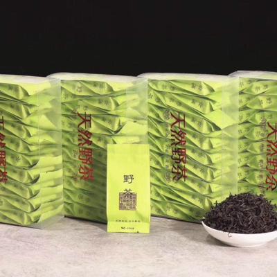 红茶,野茶款