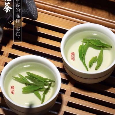 雨前杭州正宗西湖龙井2019新茶明前特级茶叶绿茶豆香250g罐装春茶