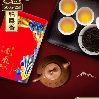 鸭屎香潮州凤凰单枞茶特级乌岽单丛茶罐装500g单从茶大乌叶乌龙茶