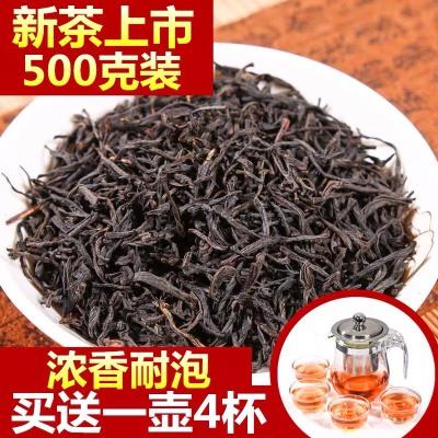 红茶茶叶 2019新茶散装小种浓香型正山小种茶叶袋装新茶红茶500g