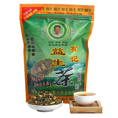有记益生茶浓缩型228g老牌经典养肝茶养生茶熬夜解酒茶叶买三送一