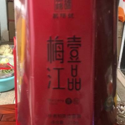 梅江壹号小青柑250克