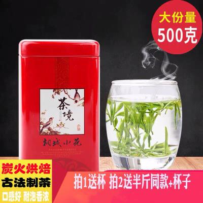 桐城小花茶叶绿茶2020新茶安徽安庆同城明清贡品特级500g桐城小花