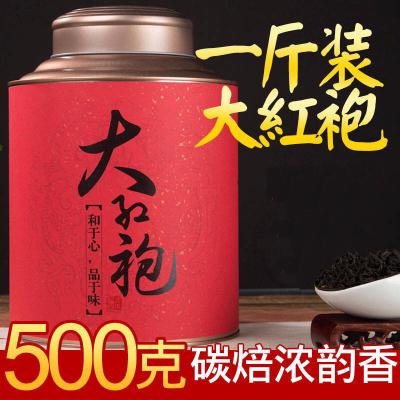 大红袍武夷岩茶一罐198元