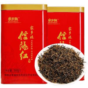 家乡妹信阳红2019新茶叶 香醇雨前红茶自产自销买一送一共500g